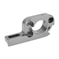 Motor Mount - Aluminum - 1 pc