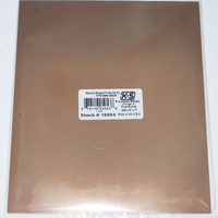 K&S 15053 FOIL SHEET 5 X 7 IN .008 PHOS. BRASS (1 PER BAG)
