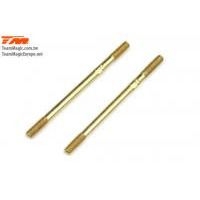 3x50mm CR Adjustable Rod (2)